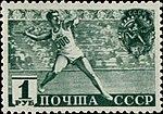 Stamp Soviet Union 1940 CPA745A.jpg