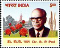 Stamp of India - 2008 - Colnect 157953 - BPPal.jpeg