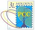Stamp of Moldova md072cvs.jpg