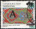 Stamp of Tajikistan 1997 113.jpg
