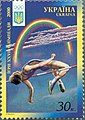 Stamp of Ukraine s325.jpg