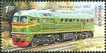 Stamp of Ukraine s943.jpg
