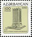 Stamps of Azerbaijan, 2002-609.jpg