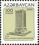 Stamps of Azerbaijan, 2002-609.jpg