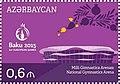 Stamps of Azerbaijan, 2014-1176.jpg