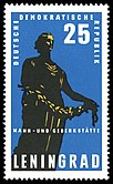 Stamps of Germany (DDR) 1964, MiNr 1048.jpg