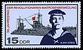 Stamps of Germany (DDR) 1967, MiNr 1309.jpg