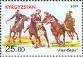 Stamps of Kyrgyzstan, 2009-568.jpg