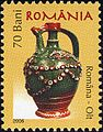 Stamps of Romania, 2006-068.jpg