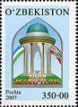 Stamps of Uzbekistan, 2007-19.jpg