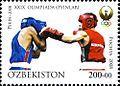 Stamps of Uzbekistan, 2008-22.jpg