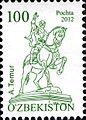 Stamps of Uzbekistan, 2012-15.jpg
