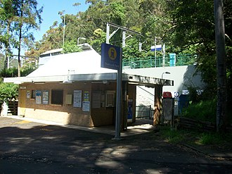 Stanwell Park railway station - Railway Crescent entrance in January 2008