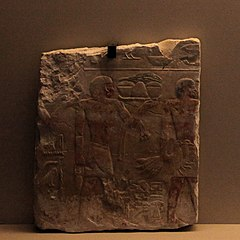 Stele of funerary offerings-MAHG 019627 a