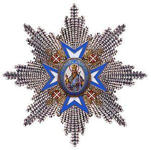 Order of St. Sava - Image: Ster van de Orde van Sint Sava 1883 1903