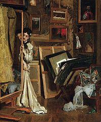 The Psyché (My Studio)