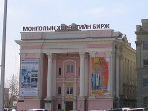 Mongolian Stock Exchange - Mongolian Stock Exchange