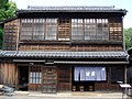 Store in the Edo-Tokyo Open Air Architectural Museum.jpg
