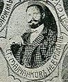Stoyan Malchankov Nevrokop IMARO.JPG