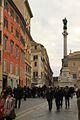 Streets in Rome 2013 008.jpg