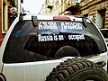 "Streets of Tbilisi - ""Russia is an occupant"".jpg"