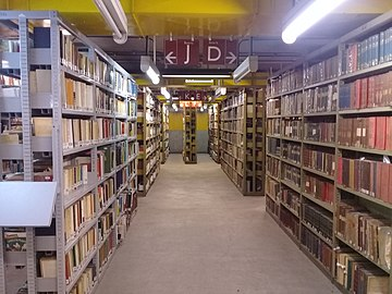 Subterráneo 2; Biblioteca Nacional en CABA.jpg