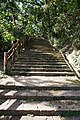 Sueyoshi Park Naha Okinawa Japan09s3.jpg