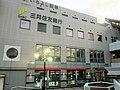 Sumitomo Mitsui Banking Corporation Gakuen-mae Branch.jpg