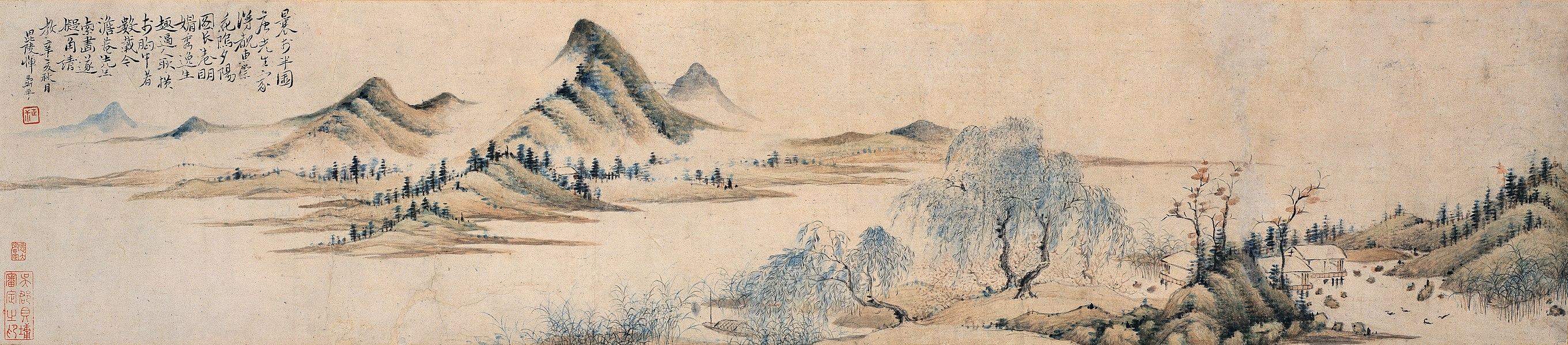 yun shouping - image 3