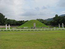 Suro Tomb.JPG