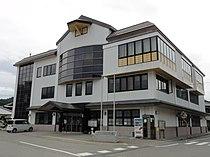 Susami town office.JPG