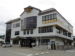 Susami town office.JPG