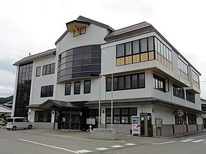 Susami, Wakayama - Susami Town Hall