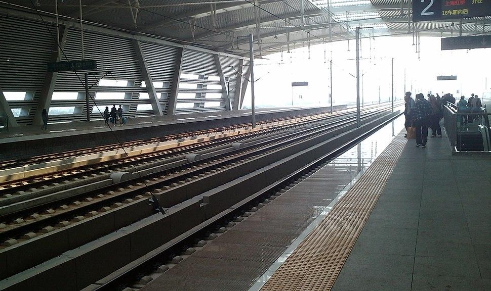 Suzhou North Railway Station Platform