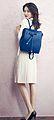 Suzy - Bean Pole accessory catalogue 2015 Spring-Summer 07.jpg