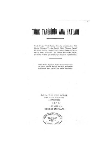 File:Türk Tarihinin Ana Hatları.djvu