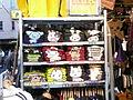 T-Shirt folding skills (4111373509).jpg