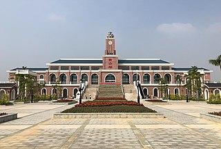 Taishan railway station (Guangdong) Railway station in Taishan, Jiangmen, Guangdong, China