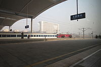 Taiyuannan Railway Station (20151229151711).jpg
