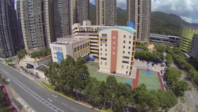 Tak Sun Secondary School Aerial Photo.png