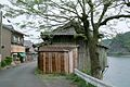 Takaike, Kozagawa, Higashimuro District, Wakayama Prefecture 649-4104, Japan - panoramio.jpg