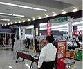 Taki Book Center Taki Crystal Town Shop.jpg