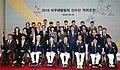 Team Korea Rio Paralympic 14 (29966046036).jpg