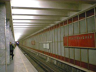 Tekstilshchiki (Tagansko–Krasnopresnenskaya line) - Platform view