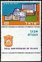 Tel Aviv Jubilee stamp 1959.jpg