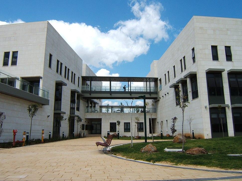 Telhai academic college