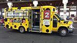 TheParkingSpot2 bus, Arrivals Road, PHL.jpg