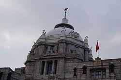 HSBC Building, the Bund - Wikipedia