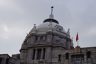 HSBC Building, the Bund - The dome of the building