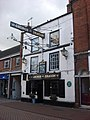 The George and Dragon - geograph.org.uk - 1014489.jpg